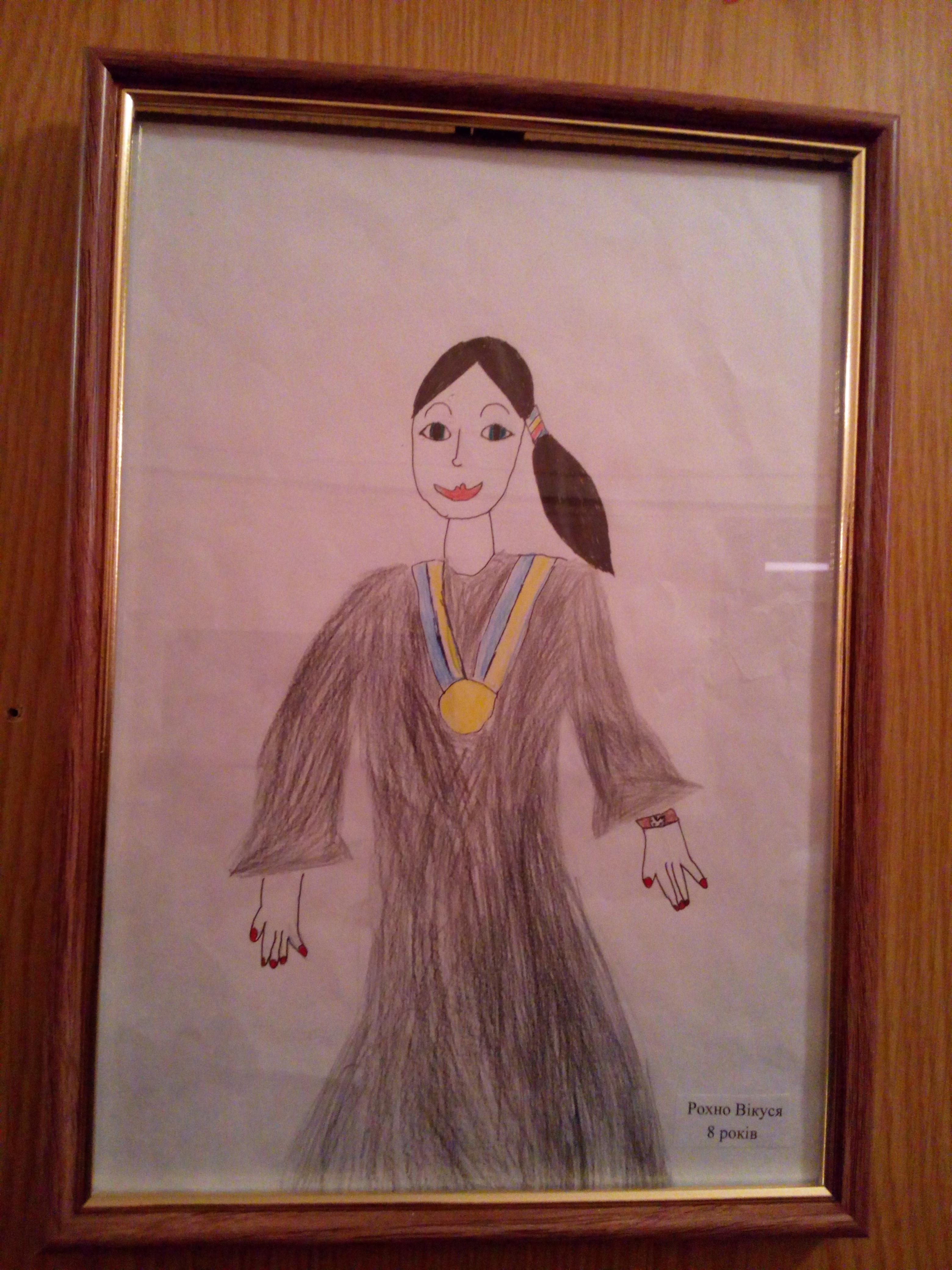 Рохно Вікторія 8 років