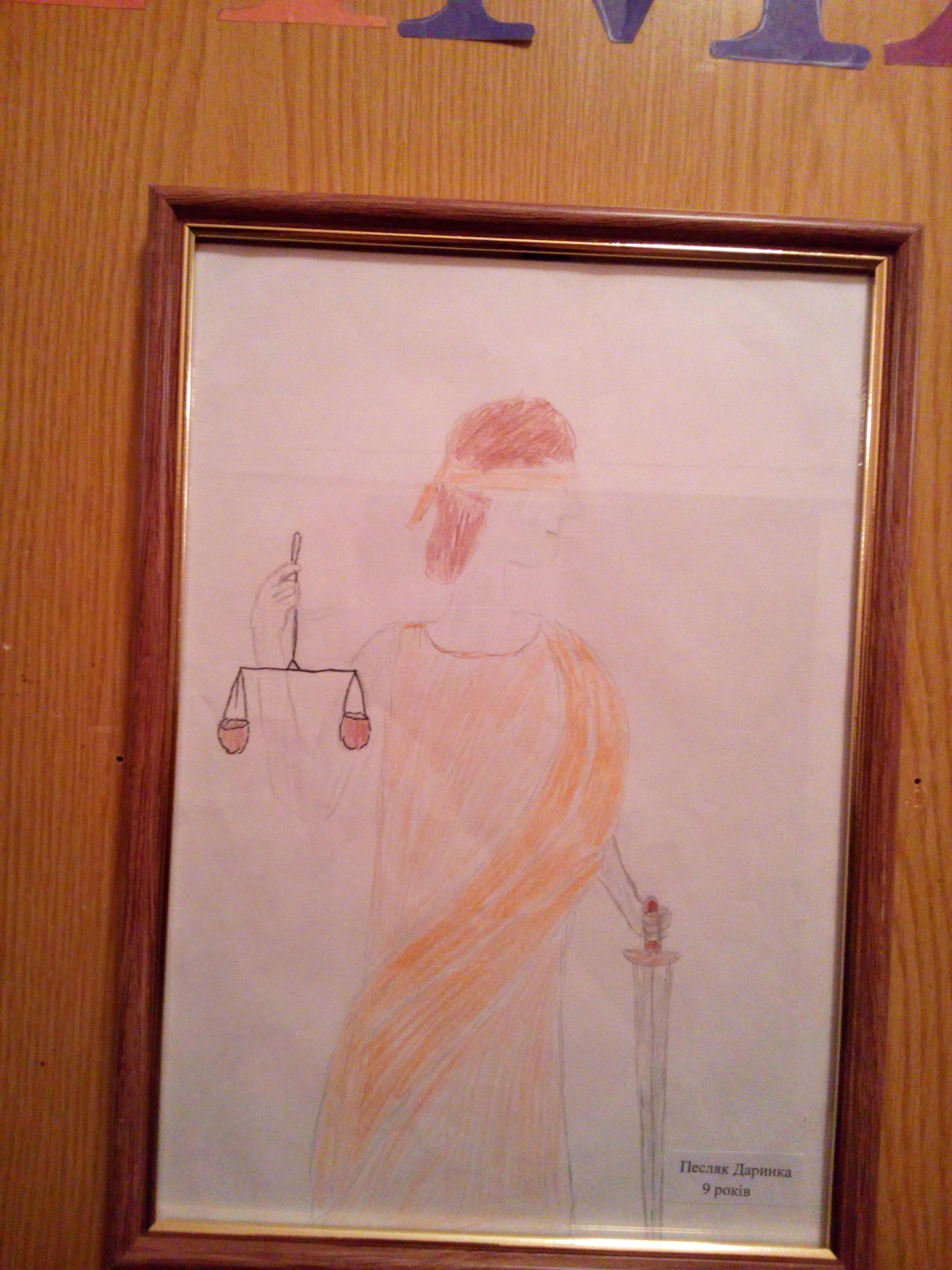 Песля Дарина 9 років