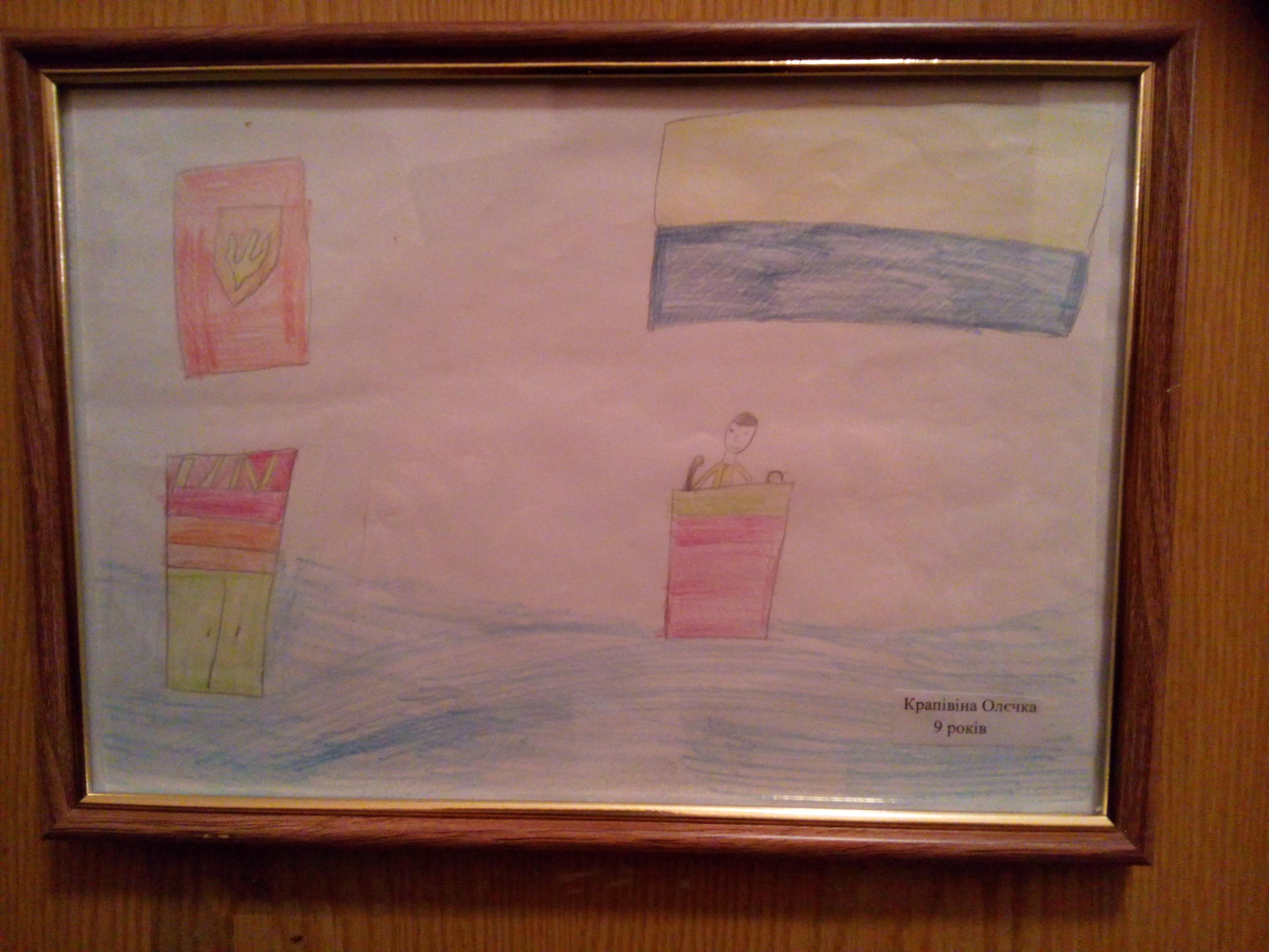 Крапівіна Оля 9 років